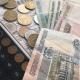 Курская область планирует перейти на единую квитанцию на услуги ЖКХ